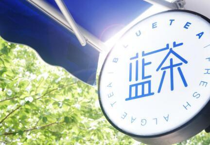 蓝茶亿级品牌曝光战略规划,网红直播引爆销量暴涨!