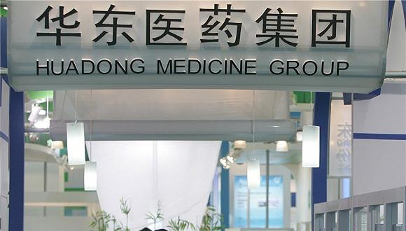 华东医药布局医美行业 15亿溢价收购英国亏损企业