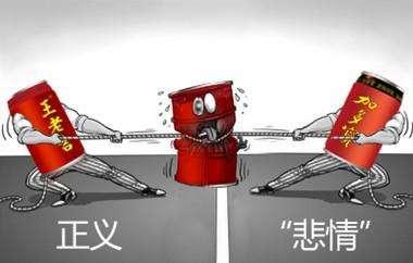 """加多宝王老吉仍共享""""红罐包装"""""""