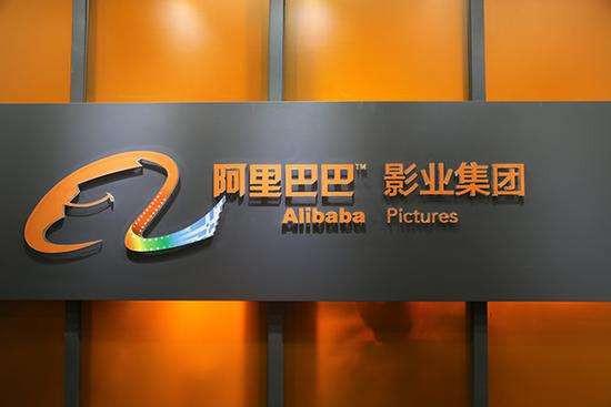 阿里巴巴耗资11亿增持阿里影业 实现实质性控制