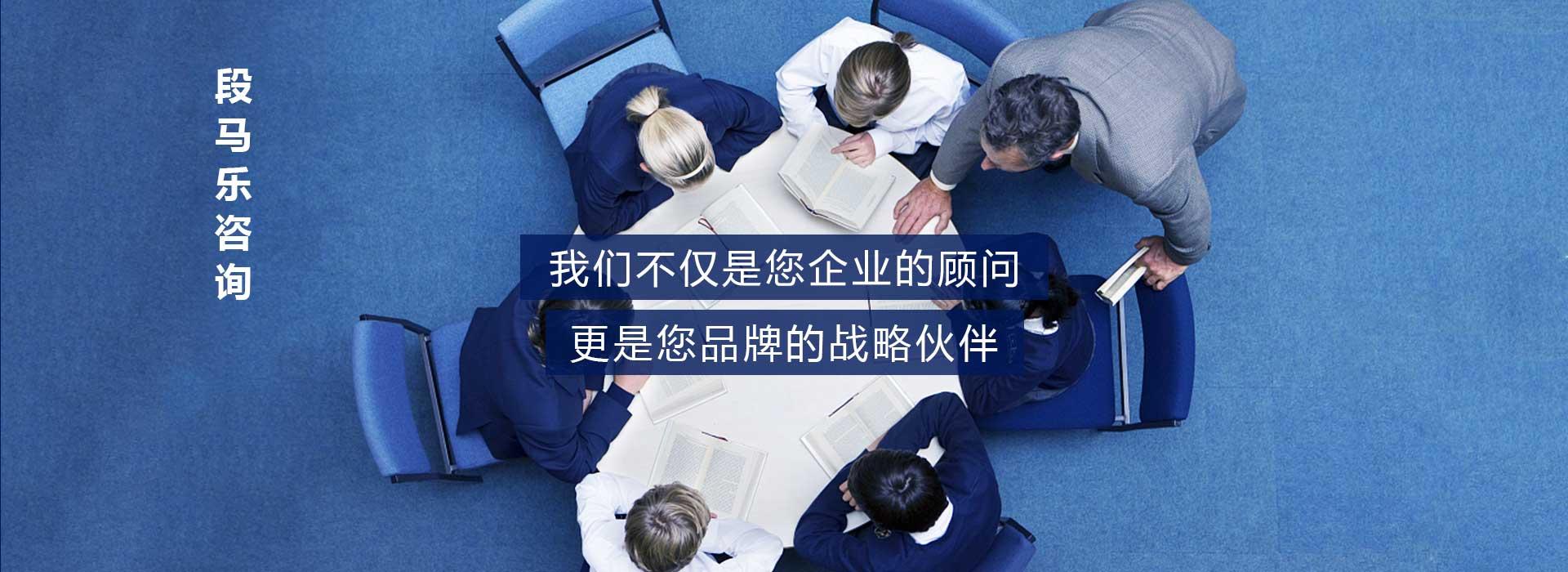 您的企业顾问,更是龙8国际最新网址战略伙伴