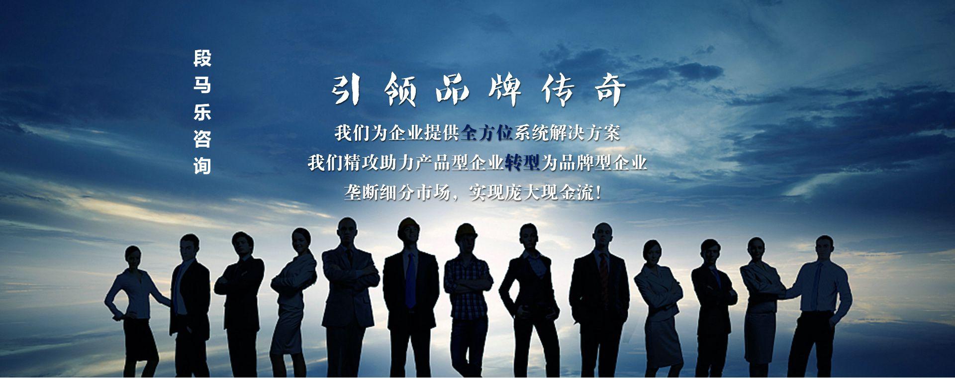 段龙8娱乐下载龙8国际app