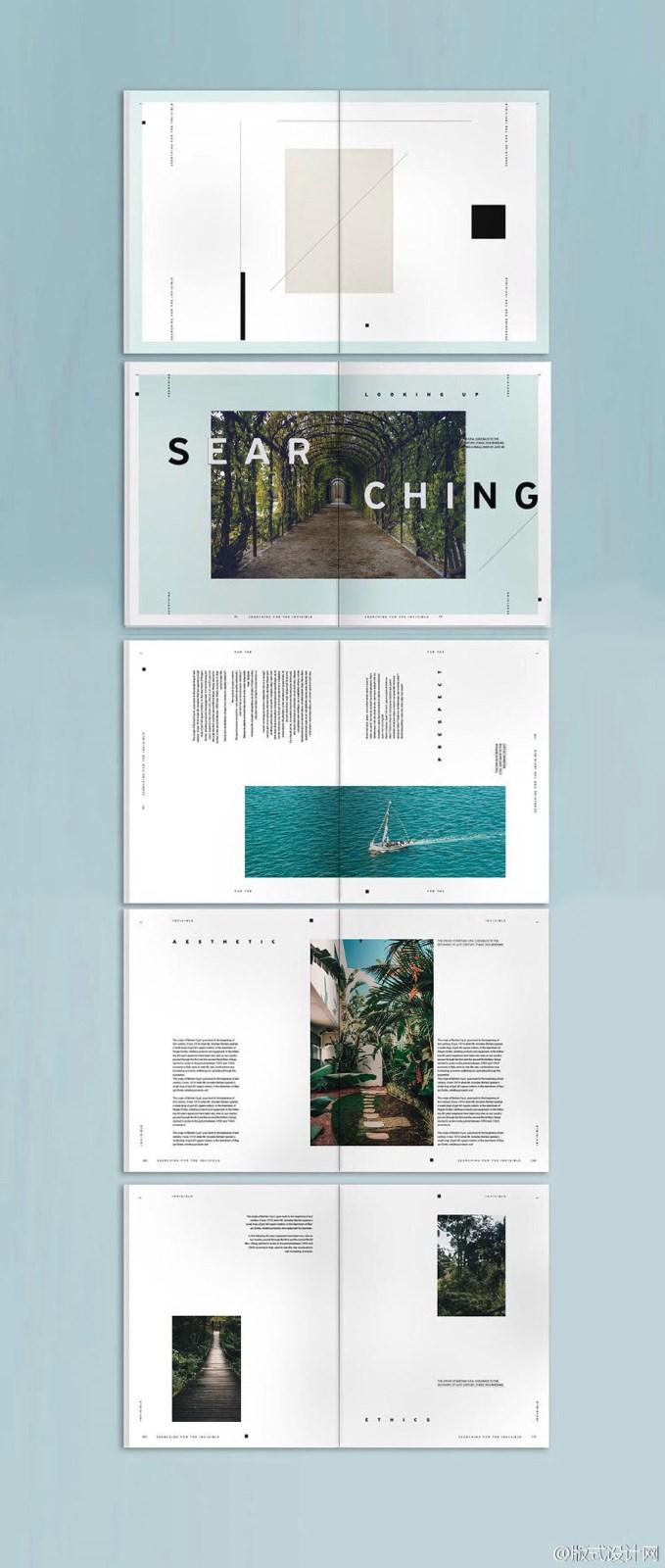 文艺画册设计