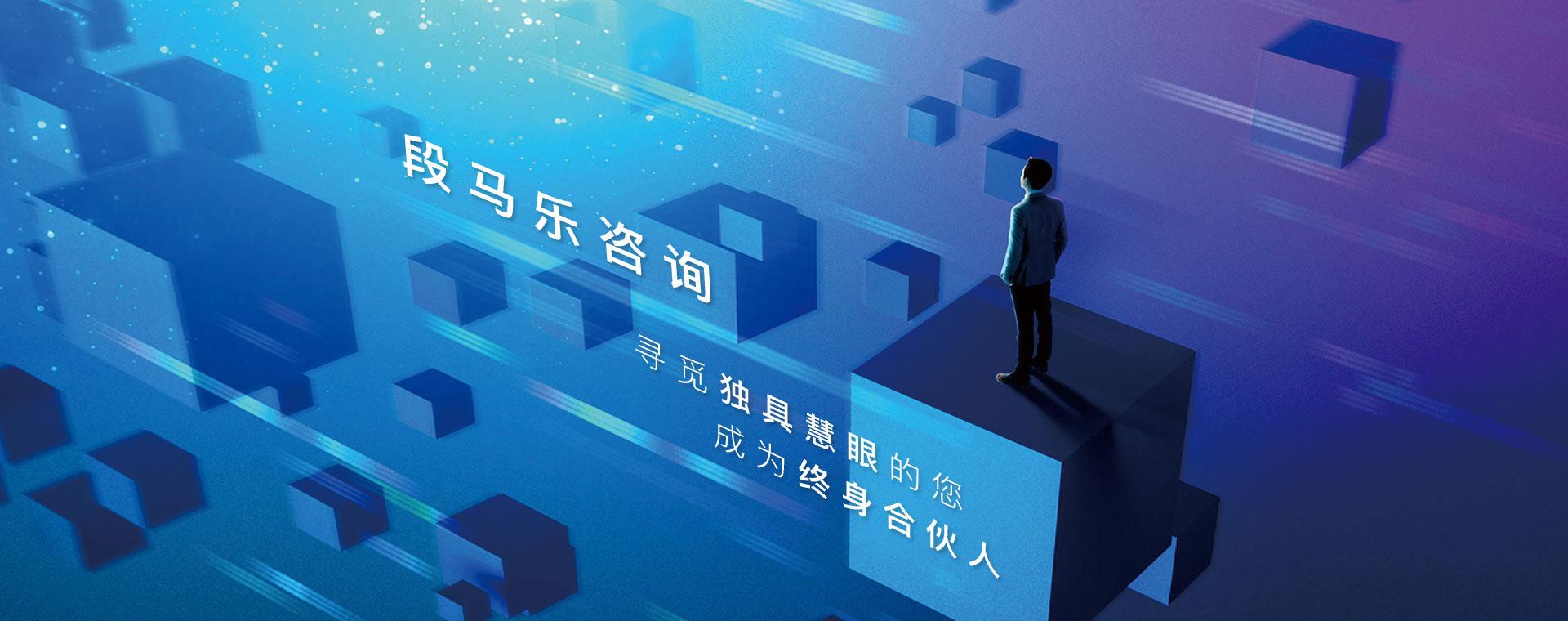 加盟段龙8娱乐下载龙8国际app